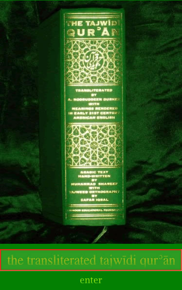 the transliterated tajwidi qur'an